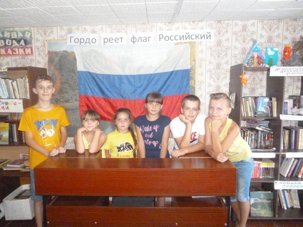Российский флаг глазами школьников