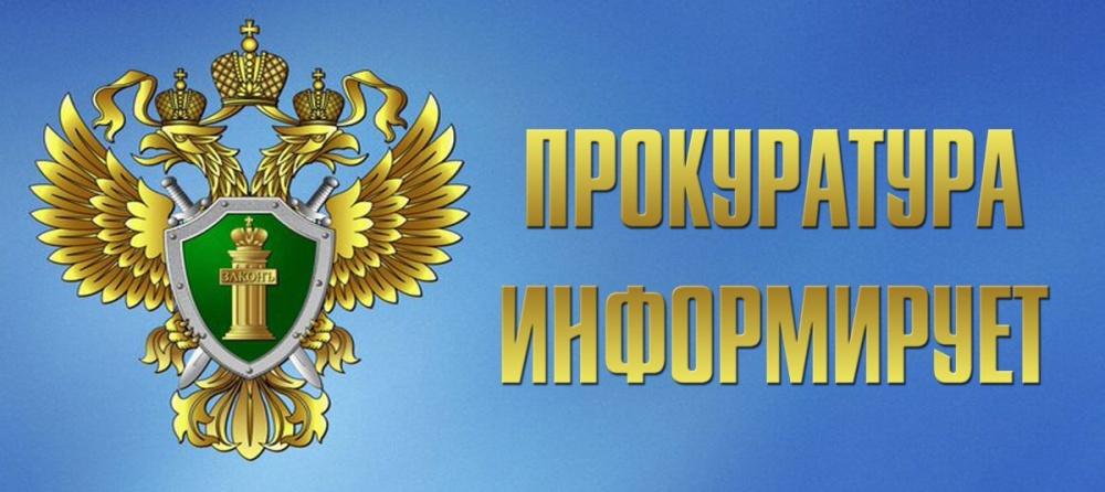 По выявленным Волгоградской межрайонной природоохранной прокуратурой нарушениям на полигоне предприятием потрачено свыше 500 тыс.рублей