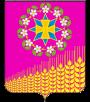 Администрация Кущевского сельского поселения
