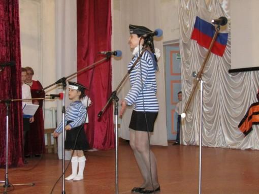 "Концерт ""Защитникам Отечества"""