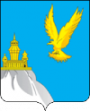 Администрация Криниченского сельского поселения Острогожского района