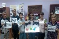 30.10.2018 года в молодежно - подростковом клубе «Фортуна» проведено мероприятие по Экстремизму.