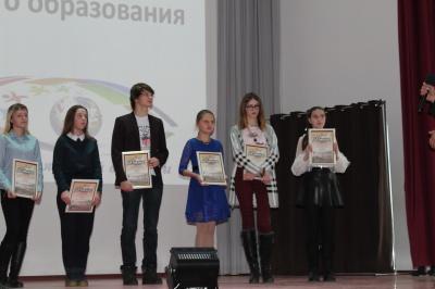 19 декабря 2018 года в г. Воронеже состоялась  торжественная церемония награждения победителей областных конкурсов, посвященная 100-летию дополнительного образования.