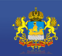 Портал государственных органов Костромской области