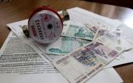 Об изменении областных стандартов стоимости ЖКУ