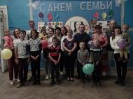13 мая 2018 г. в Гороховском центре культуры прошла развлекательная программа посвященная международному Дню семьи «Всё начинается с любви».