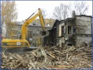 Аварийный жилищный фонд 2016 года