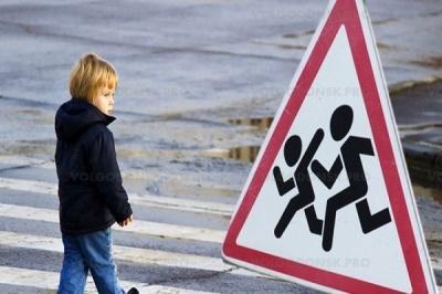 «Несовершеннолетний пешеход»