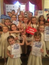 Воспитанники Народного Театра танца «Золушка» приняли участие во Всероссийском фестивале-конкурсе хореографического искусства «Пятый сезон»