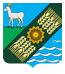 Администрация сельского поселения Приволжье муниципального района Приволжский Самарской области