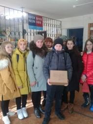 Посылка от школьников для служащих Российской армии