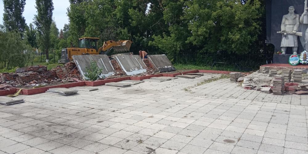 Начался ремонт памятника