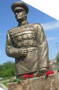 Открытие бюста Г.К.Жукова