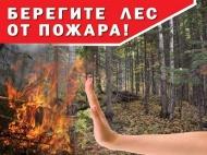 Жители г. Городовиковска будьте осторожны с огнем!