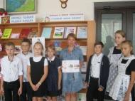 Книжная выставка – просмотр «Закон на защите детства»