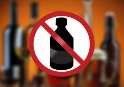 Приостановление розничной торговли спиртосодержащей непищевой продукцией и ароматизаторами – продлено