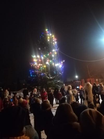 """Открытие катка и новогодней ёлки в парке """"Юбилейный"""""""
