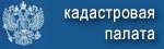 СТУДЕНТЫ СПЕЦИАЛИЗАЦИИ «КАДАСТРОВАЯ  ДЕЯТЕЛЬНОСТЬ» В ГОСТЯХ В КАДАСТРОВОЙ ПАЛАТЕ