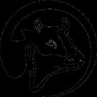 Информация для граждан содержащим крупный рогатый скот