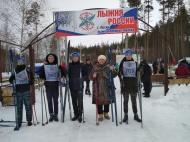 10.02.2019 г. Лыжня России 2019