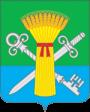 Администрация Старокриушанского сельского поселения Петропавловского муниципального района