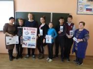 С 11 по 17 февраля в библиотеке Центра культуры прошла неделя молодого избирателя.