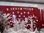 Новогодние праздники в поселении