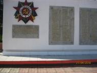 Наведение порядка на мемориале погибшим односельчанам