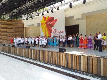 Воробьевские артисты выступили в Воронеже