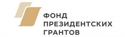 Патриотические конкурсы, приуроченные к проведению Парада Памяти 7 ноября 2018 года