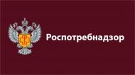 Об открытии в Управлении Роспотребнадзора по Воронежской области «горячей линии»  по вакцинопрофилактике