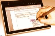 Проверить электронную подпись просто