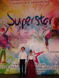 Воспитанники МКУДО «Каширская ДШИ» стали Лауреатами I степени Международного конкурса «SUPERSTAR».