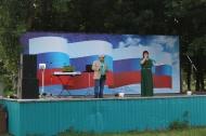 """Праздничный концерт посвященный Дню России  """"Салют, Россия"""""""