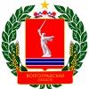 Комитет сельского хозяйства Волгоградской области информирует