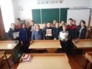 В память о блокадном Ленинграде