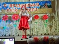 18 августа 2018 года Русская Журавка отметила своё 194-летие (основано в 1824 году).