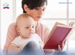 Вопросы-ответы по выплате 5 тысяч рублей семьям с детьми до трех лет