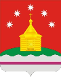 Администрация Рождественско-Хавского сельского поселения Новоусманского муниципального района Воронежской области