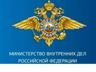 ОМВД России по Волжскому району информирует