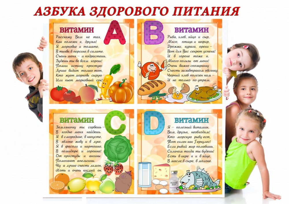 Простые секреты здорового питания.