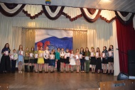 8 февраля 2019 года в зале отдела культуры  состоялся  районный конкурс патриотической песни «Красная гвоздика»