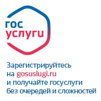 """""""Единый портал государственных услуг"""""""