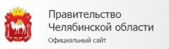 Официальный сайт Челябинской области