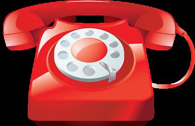 Телефон доверия кадастровой палаты