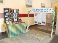 27 июля 2018 г. Гороховское сельское поселение приняло участие в мероприятиях посвященных 90-летию образования Верхнемамонского района.