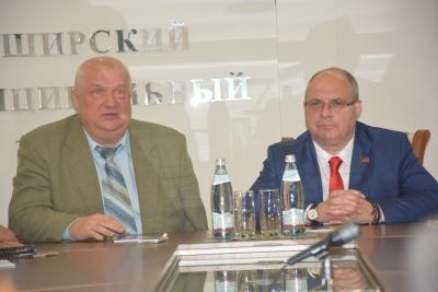 6 ноября 2017 года состоялась встреча главы администрации Каширского муниципального района А.И. Пономарева с депутатом Государственной Думы С.А. Гавриловым