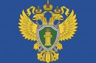 Из прокуратуры Вожегодского района