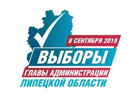 Информационный баннер с логотипом избирательной кампании