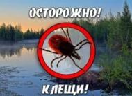 Уважаемые жители г. Городовиковска, будьте  бдительны!